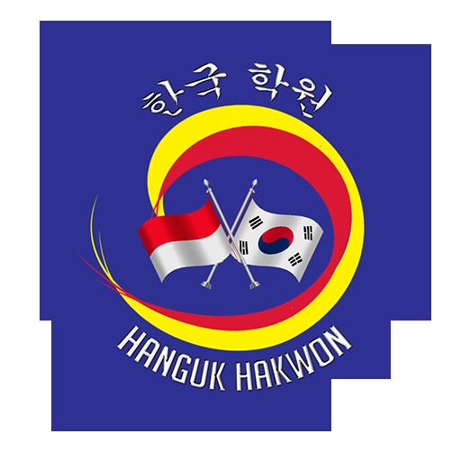 Hanguk Hakwon